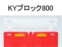 kensetsu-rush_ky-block800.png