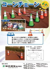 chirashi_corn_001.jpg