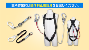 HARNESS2.pngのサムネイル画像