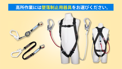 http://www.jousei.jp/news/assets_c/2019/02/HARNESS2-thumb-400x225-291.png